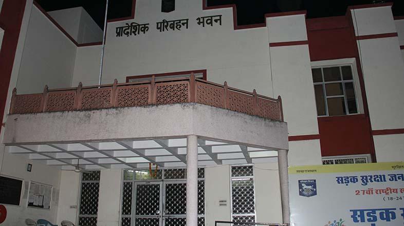 RTO Jaipur