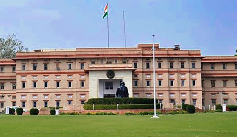 Rajasthan state secretariat