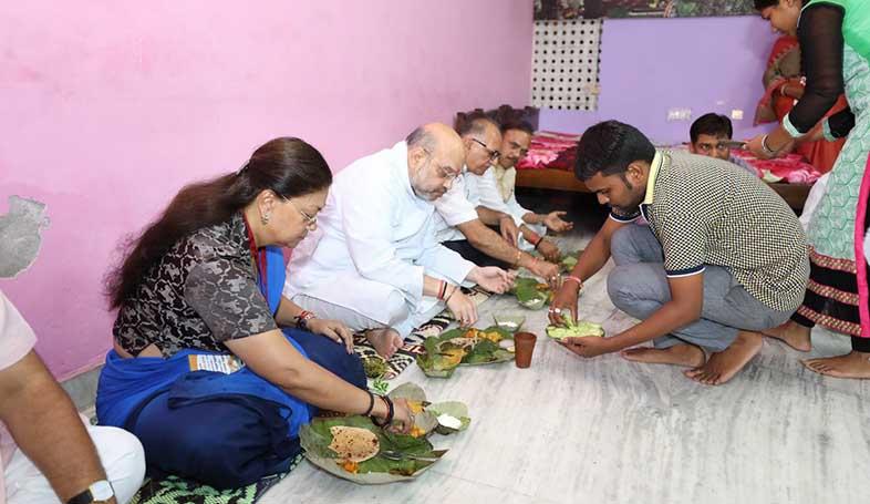 amit shah dalit house