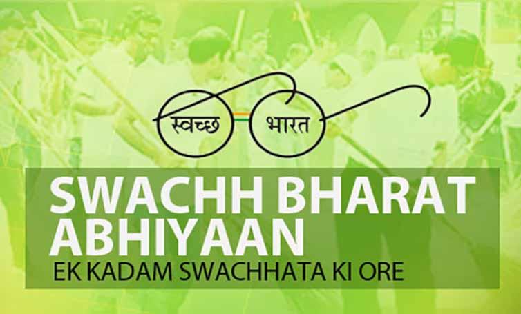 swatch-bharat