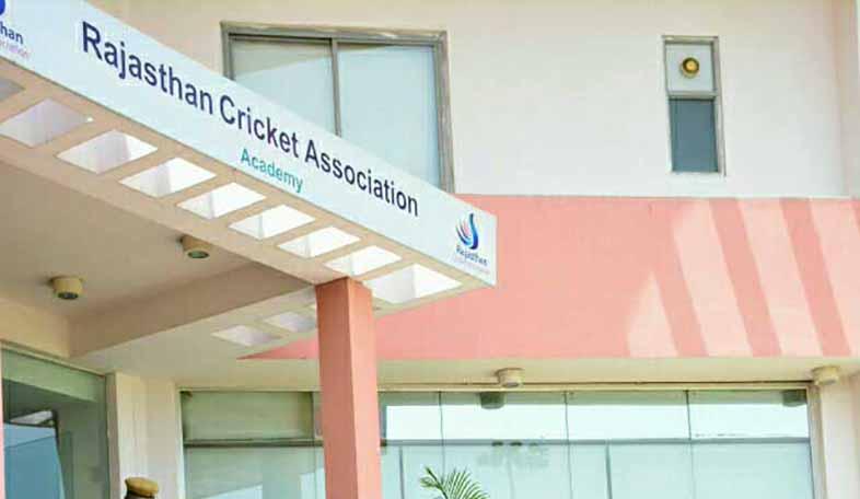 RCA cricket academy