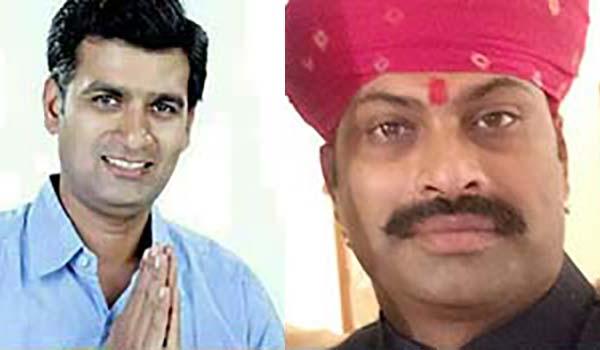 mandalgarh election result