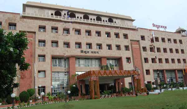 jaipur electricity discom JVVNL