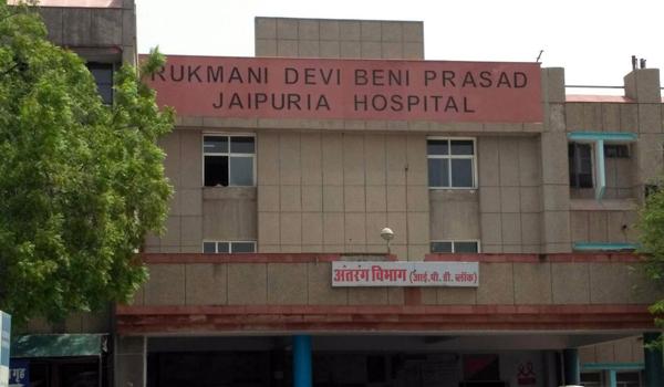 jaipuria-hospital