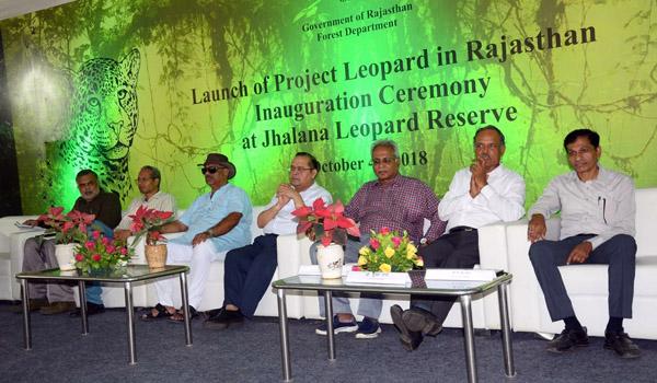 Project leopard jhalana jaipur