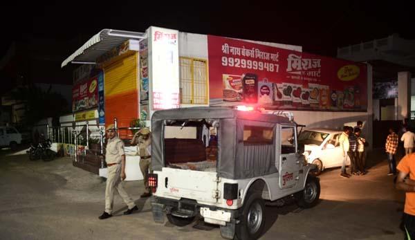 miraj group employee robbery mansarovar