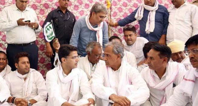 harish meena agitation