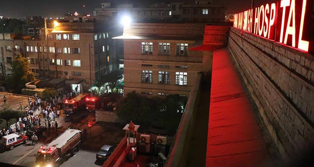 sms hospital ot 2 fire