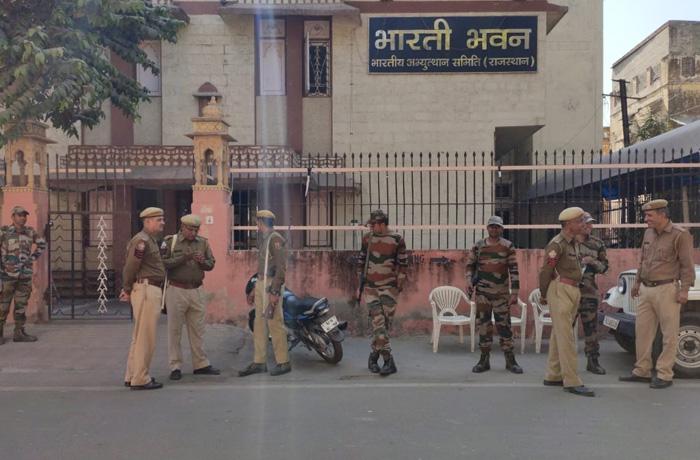 bharti bhawan security