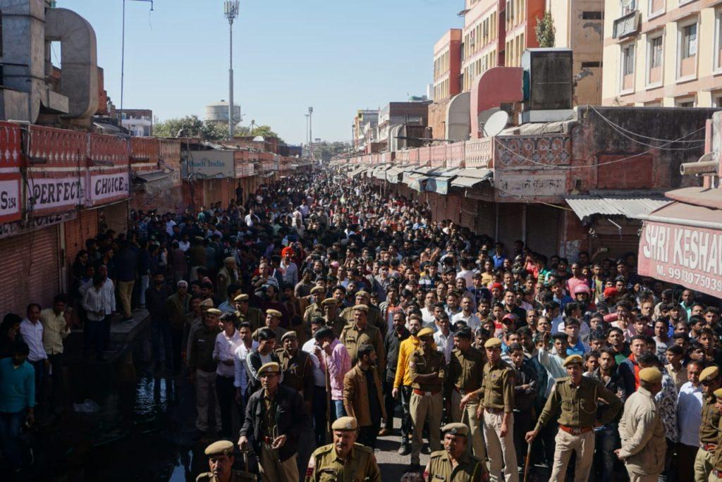 Indra bazaar fire.