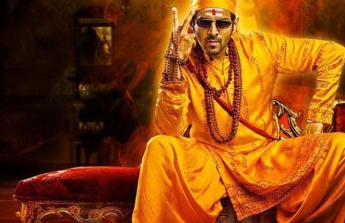 bhool-bhulaiya-2 movie shoot jaipur