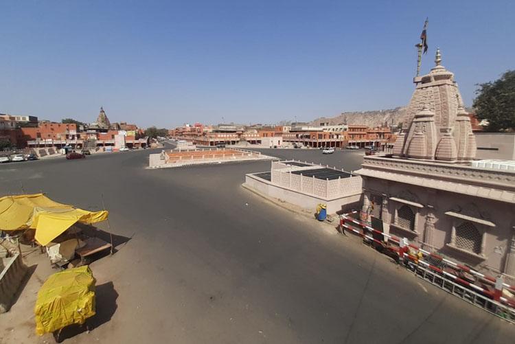 jaipur city view